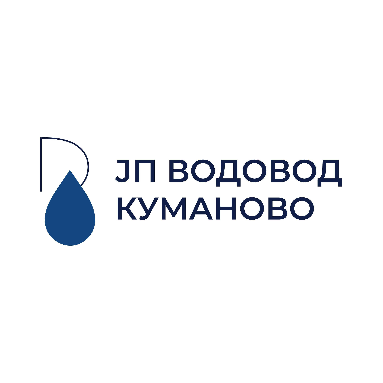 ЈП Водовод - Куманово